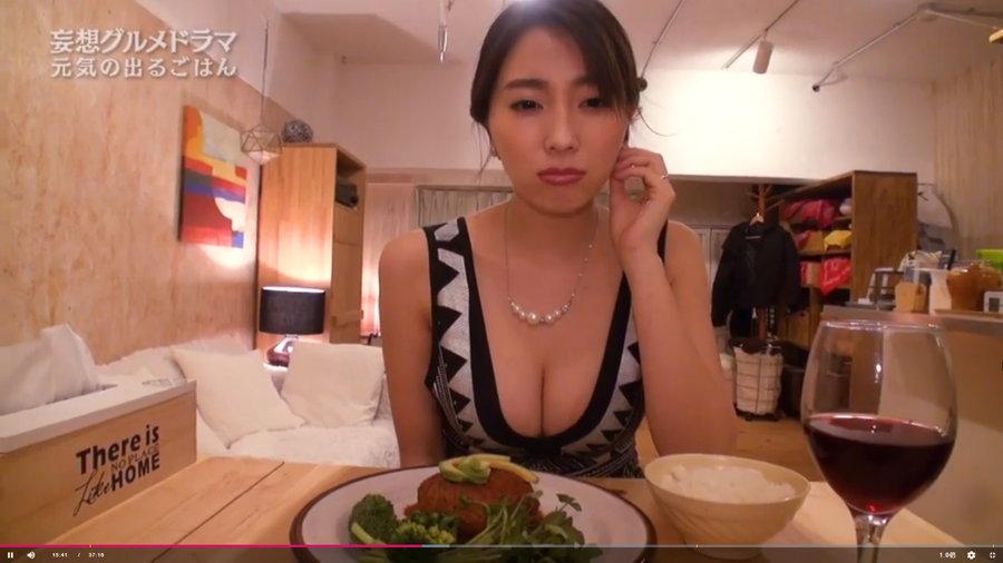 元気の出るごはん~タチ喰い!~3月18日 森咲智美4