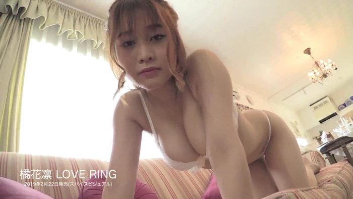 橘花凛がLOVE RINGで下乳解禁7