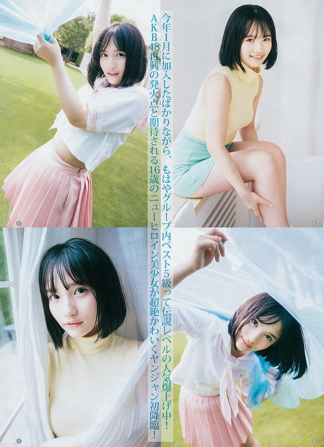 矢作萌夏の着衣巨乳画像11