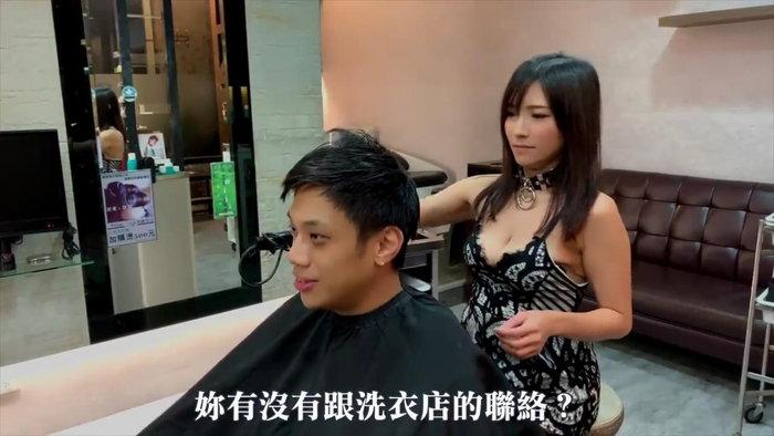 中国人巨乳美容師Vicky1