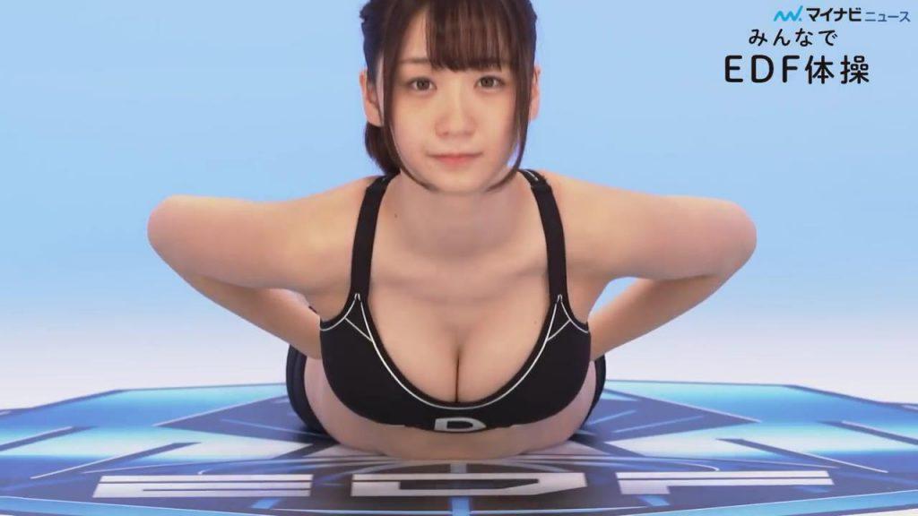 伊織もえのEDF体操キャプチャ7